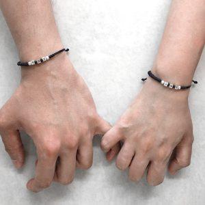 Cubes Engraving Couples Bracelet