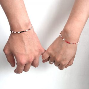 Silver Bead Couple Bracelet